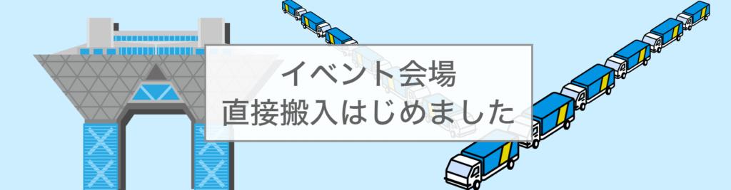 hannyu_top2
